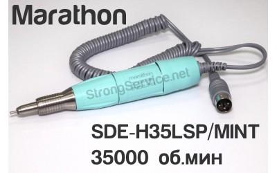 SDE-H35LSP/Mint (35 000 об/мин)
