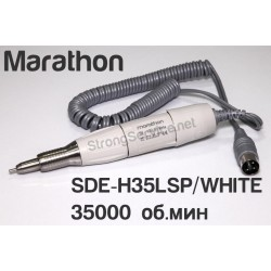 SDE-H35LSP/White (35 000 об/мин)